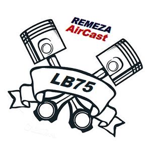 Запчасти для компрессора LB75