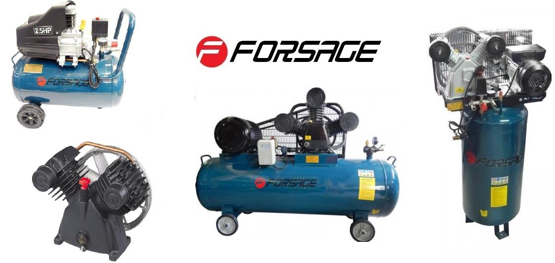 vozdushnye kompressory forsage
